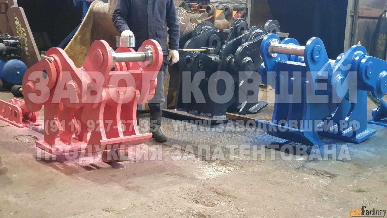 бетонолом завода ковшей, недорого и отлично сделан