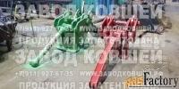 механический бетонолом