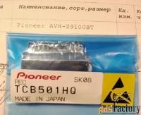 pa2032a микросхема унч для пионера