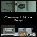 мебельная студия margarete & verner
