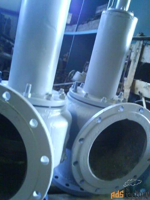 Клапан предохранительный сппк4р ду150 ру16 17нж6нж сталь  12Х8Н9ТЛ