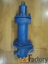 Клапан предохранительный пружинный типа сппк 17лс81нж сталь 09г2с.