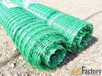 Сетка пластиковая для огорода, забора и ограждений
