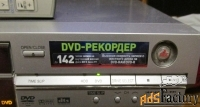 пишущий dvd/hdd recorder panasonic.