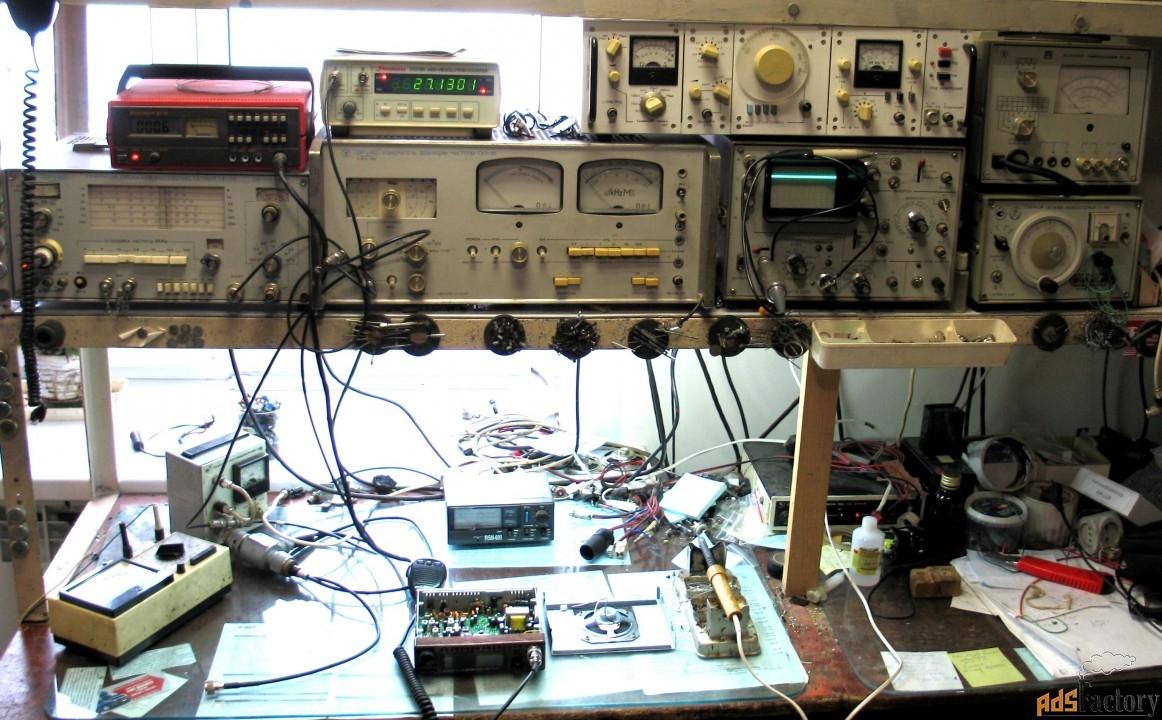 ремонт раций и антенн