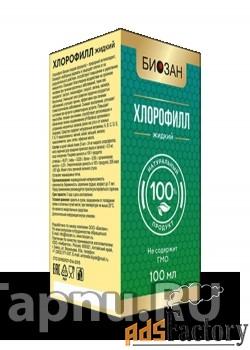 хлорофилл - пиелонефрит, синусит, гастрит, насморк, бессоница