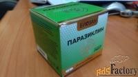 Паразиклин - средство от паразитов, гельминтов, вирусов