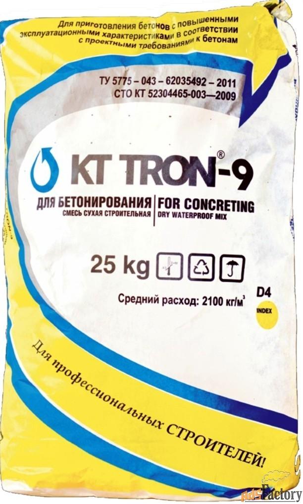 кттрон–9  безусадочная высокоточной цементации оборудования, подливки