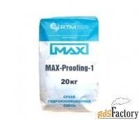 Обмазочная (жесткая) гидроизоляция MAX-Proofing-1
