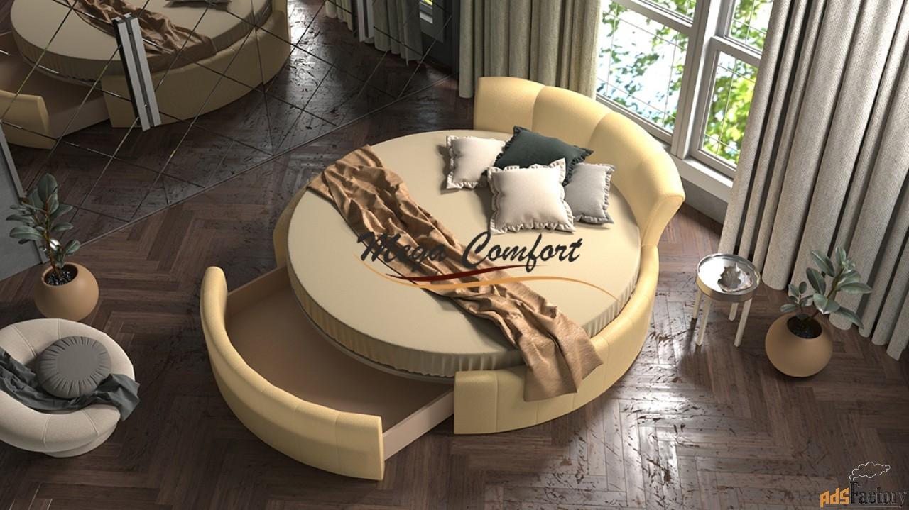 круглая интерьерная кровать «жемчужина»
