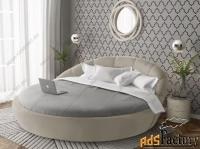 Круглая кровать «Милана»
