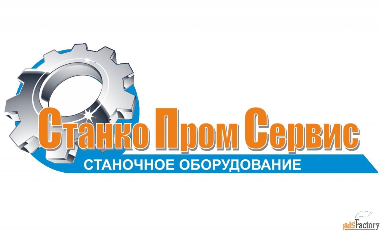 запчасти к станкам 1м63, 6р12, 6р13, 6м82, вм-127 в челябинске