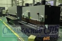 гильотина нг13 13х2500мм гидравлическая