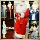 Аренда костюма Дед Мороза и Снегурочки