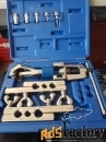 оборудование и инструмент для сто