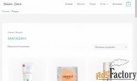 сделаем сайт для салона красоты со встроенным интернет-магазином