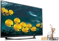 ремонт телевизоров на дому в новокузнецке