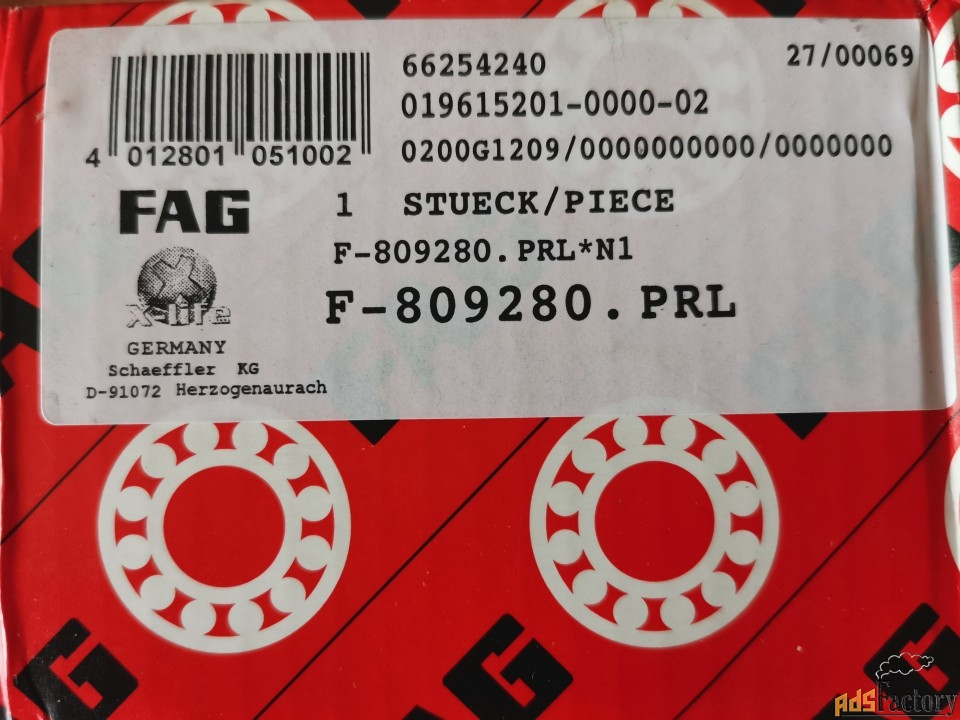 Подшипник бетономешалки F-809280.PRL
