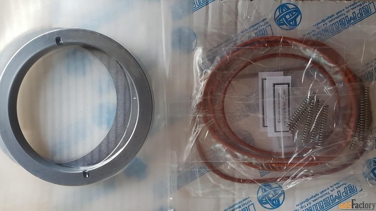 комплект зип торцевого уплотнения 361. с2.070.884ek