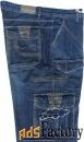 мужские джинсы prodigy