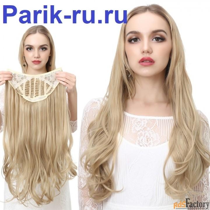 волосы на заколках натуральные и искусственные