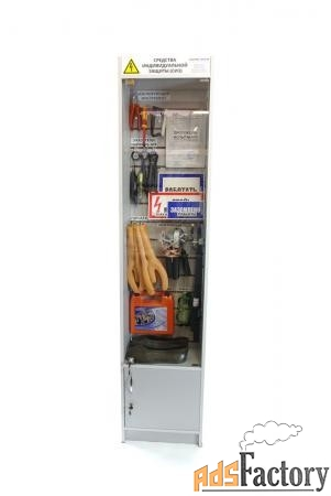 шкаф elma105 для хранения сиз закрытый 450*2000*350 мм