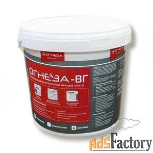 герметик противопожарный высокоэластичный огнеза-вг (3 кг)
