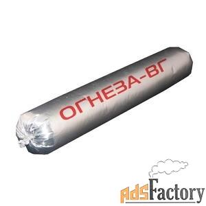 герметик противопожарный высокоэластичный огнеза-вг (600 мл)