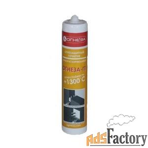 герметик огнезащитный для деформационных (конструкционных) швов огнеза