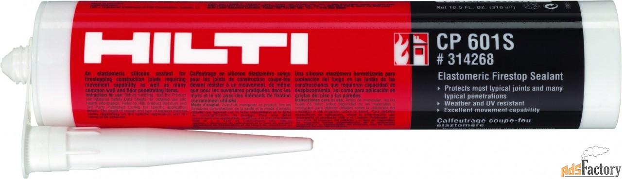 cp 601s hilti противопожарный силиконовый герметик белый 310 мл арт. 3