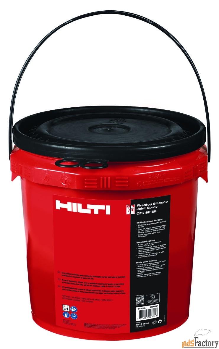 cfs-sp sil hilti противопожарный силиконовый спрей для швов грязно-бел