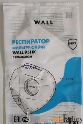 респиратор полумаска с клапаном wall 95нк ffp2 nr d