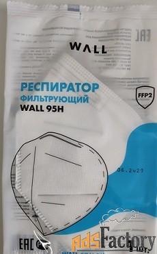 респиратор полумаска wall 95н ffp2 nr d