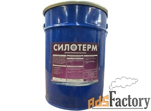 силотерм эп-кпд (20 кг) диэлектрическая паста