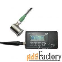 vibro vision (для применения в условиях опасных производств) виброметр
