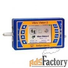 vibro vision-2 прибор оперативной диагностики подшипников качения