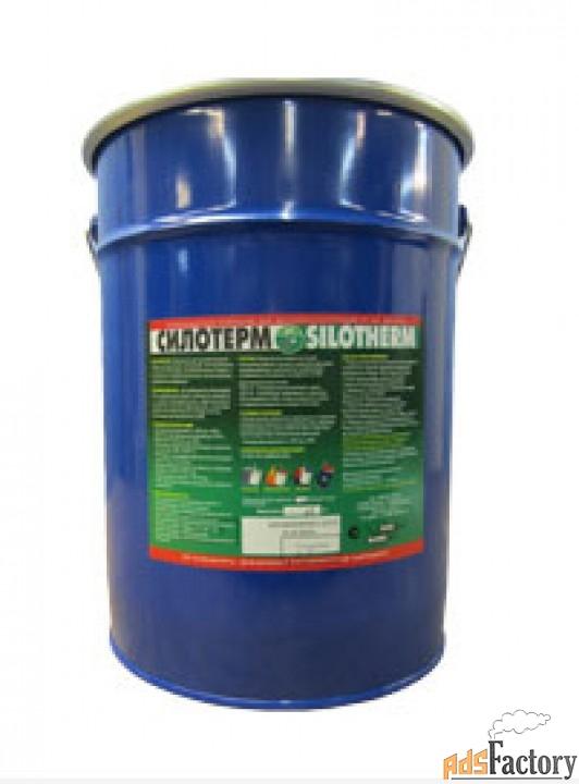 силотерм-эп-6м 15 кг покрытие огнезащитное для металлоконструкций ral