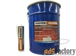 силотерм эп-71 кнс (15 кг) герметик огнезащитный нейтральный силиконов