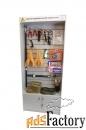 шкаф elma104 для хранения сиз открытый 850*2000*300 мм