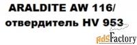 клей эпоксидный araldite aw 116/отвердитель hv 953 (25 кг/20 кг)