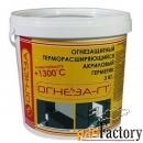 герметик огнезащитный терморасширяющийся огнеза-гт серый 3 кг