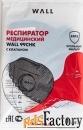 респиратор медицинский c угольным фильтром и клапаном wall 99сhk ffp3