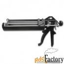 ручной пистолет bc/300 для 2-х компонентного клея 300(310) мл