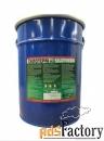 силотерм-эп-6в (15 кг) покрытие огнезащитное для воздуховодов серый