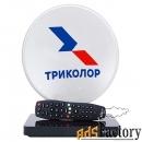 Установка Триколор ТВ «Ultra HD»