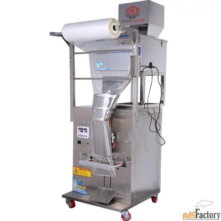 автомат бюджетный mag-avwbr 999ii для сыпучих продуктов