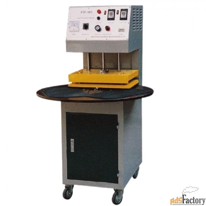 блистерная упаковочная машина xbf-500
