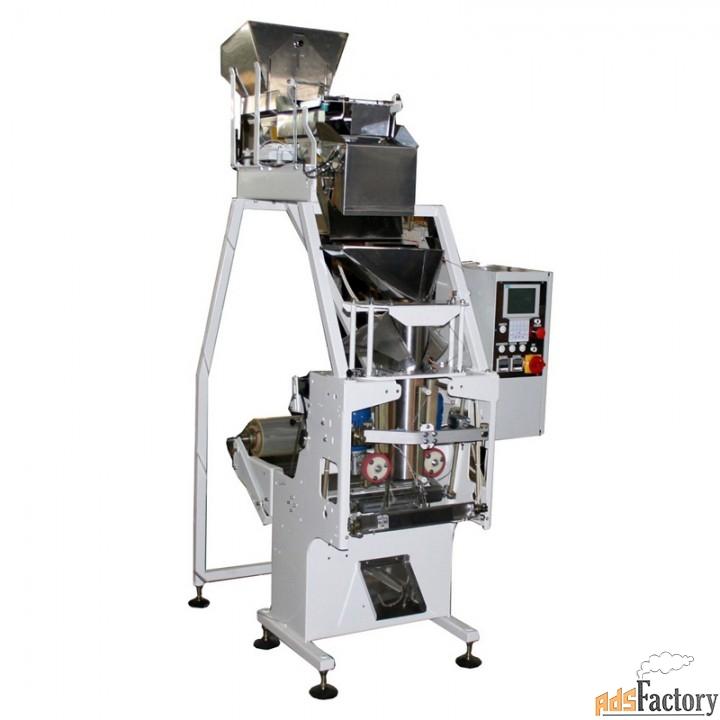 оборудование для фасовки пельменей замороженных