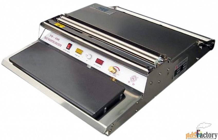 ручное устройство для упаковки в пищевую стрейч-пленку tw-45