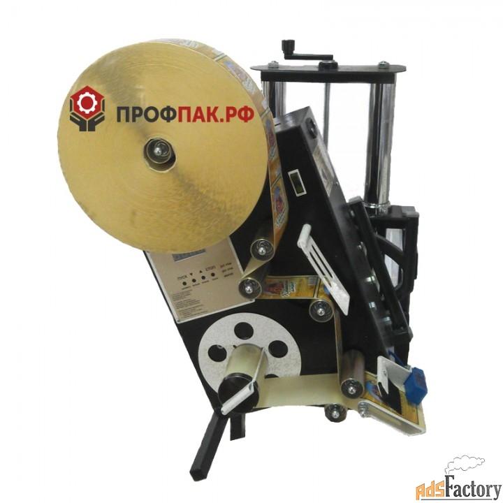 этикеровщик - автомат для наклейки этикеток